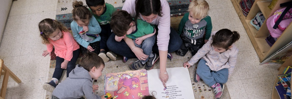 Godine Early Learning Center